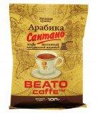 Кофе молотый Beato Santano (Беато Сантано) 100г, вакуумная упаковка