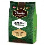Кофе в зернах Paulig Espresso Originale  (Паулиг Эспрессо Оригинал) 1кг, вакуумная упаковка
