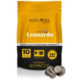 Кофе в капсулах Elite Coffee Collection Leonardo (Элит Кофе Коллекшион Леонардо) упаковка 10 капсул, для кофемашин Nespresso