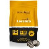 Кофе в капсулах Elite Coffee Collection Lorenzo (Элит Кофе Коллекшион Лоренцо) упаковка 10 капсул, для кофемашин Nespresso