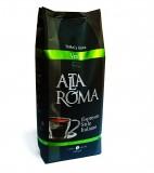 Alta Roma Verde (Альта Рома Верде), кофе в зернах (лот 50кг.), вакуумная упаковка (1кг.) (оптовое предложение)