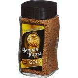 Кофе растворимый Черная карта Gold (Голд), стеклянная банка, 95 гр.