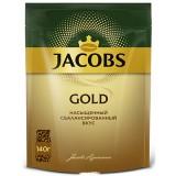 Кофе растворимый Jacobs Gold 140 г. сублимированный ,вакуумная упаковка