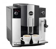 Аренда Jura Impressa C5 кофемашина с автоматическим капучинатором