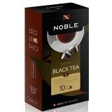 Кофе в капсулах Noble Black Tea (Черный чай), упаковка 10 капсул по 3 гр, для кофемашин Nespresso