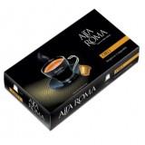Кофе в капсулах Alta Roma Oro (Оро) формата Nespresso, 10 капсул в упаковке