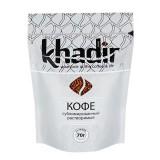 Кофе растворимый Khadir (Кадир) сублимированный, вакуумная упаковка, 70 гр.