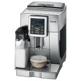 Аренда Delonghi ECAM 23.450 кофемашина с автоматическим капучинатором