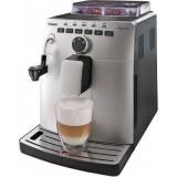 Аренда Saeco Intuita  кофемашина с автоматическим капучинатором