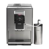 Аренда Nivona Caferomatica 858 кофемашины с автоматическим капучинатором