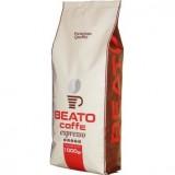 Кофе в зернах Beato Primo (С) (1кг), вакуумная упаковка