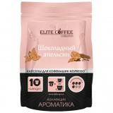 Кофе в капсулах Elite Coffee Collection Шоколадный апельсин упаковка 10 капсул, для кофемашин Nespresso