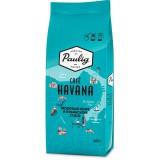 Кофе молотый Paulig Cafe Havana (Паулиг Каффе Гавана), 200 гр, вакуумная упаковка
