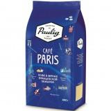 Кофе в зернах Paulig Paris (Паулиг Париж), 400 гр